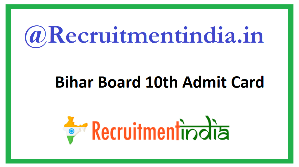 Bihar Board 10th Admit Card