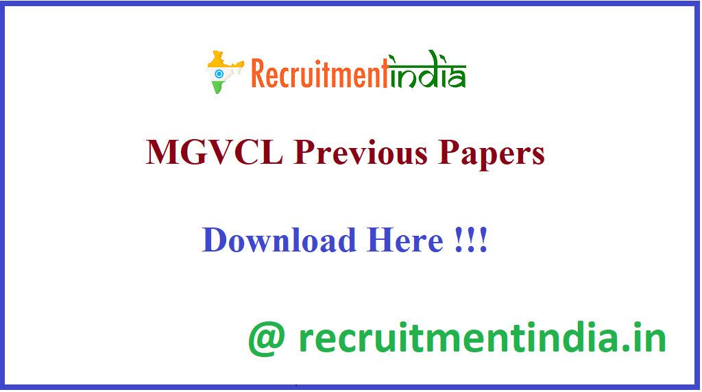 MGVCL Previous Papers