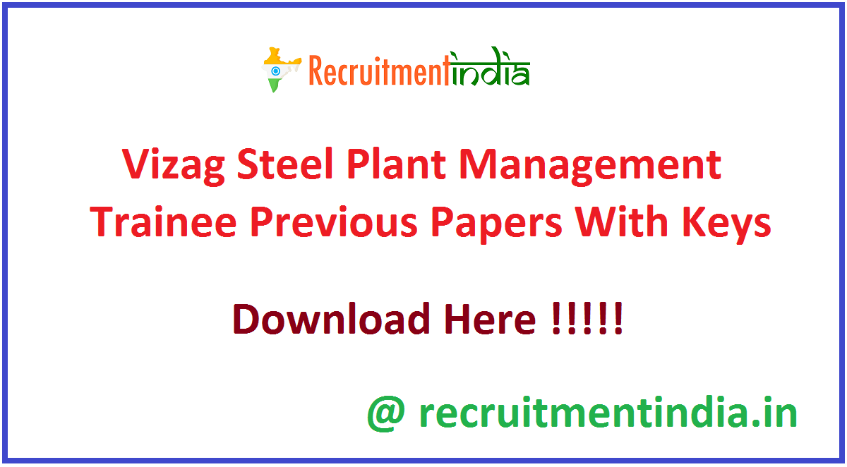 Vizag Steel Plant Management Trainee Previous Papers