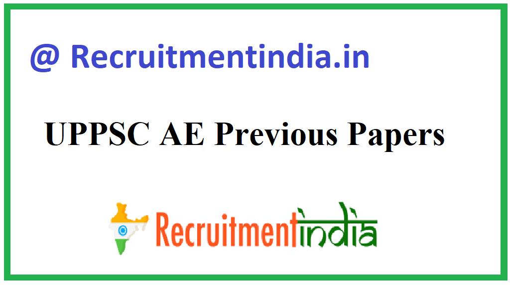UPPSC AE Previous Papers