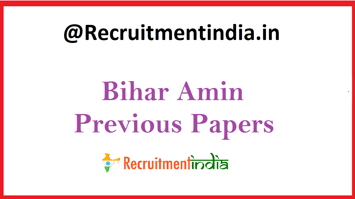 Bihar Amin Previous Papers