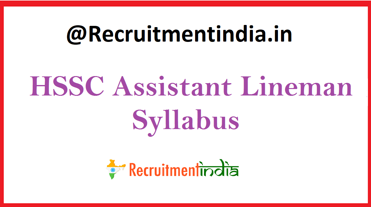HSSC Assistant Lineman Syllabus