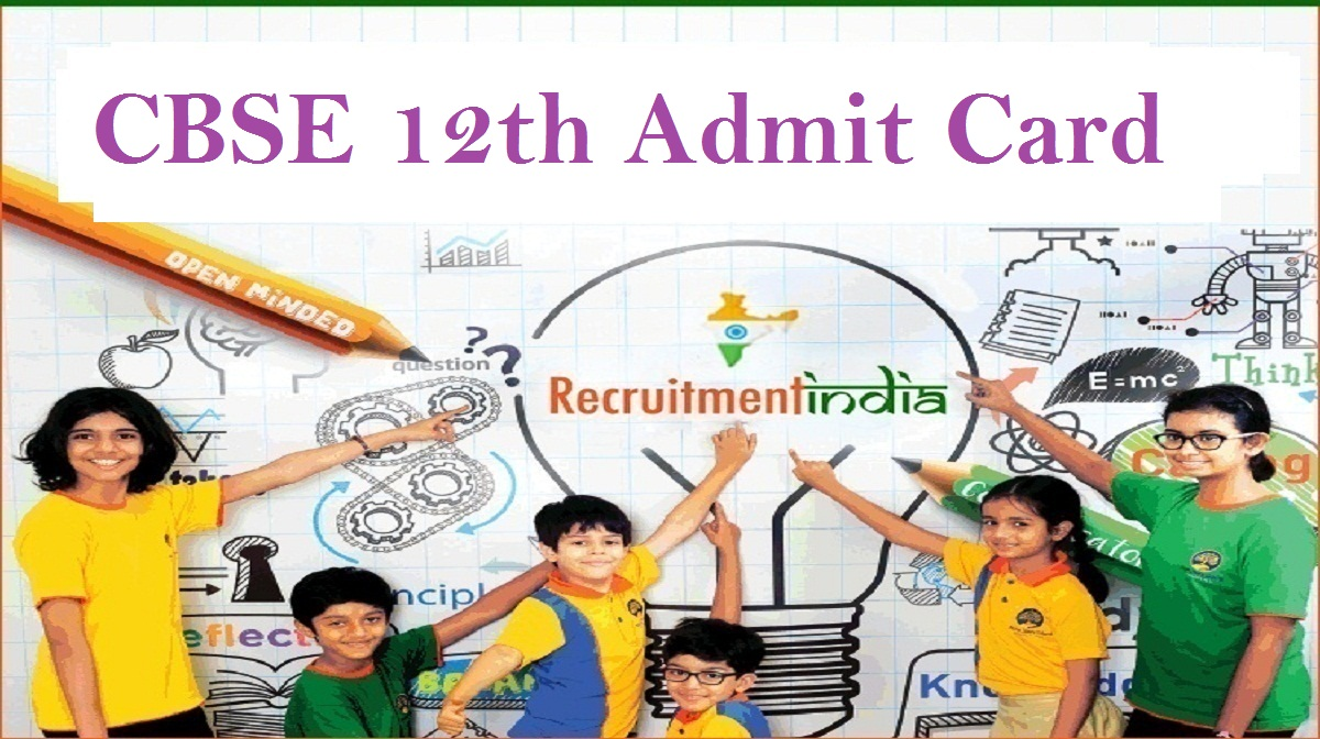 CBSE 12th Admit Card
