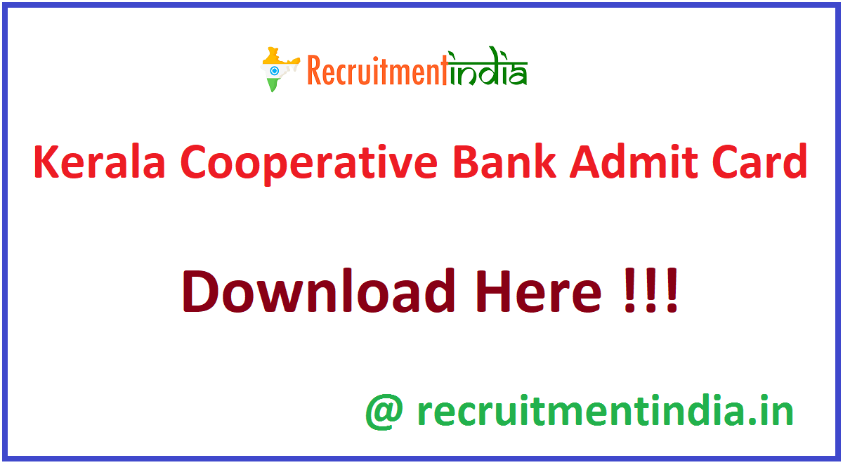 Kerala Cooperative Bank Admit Card