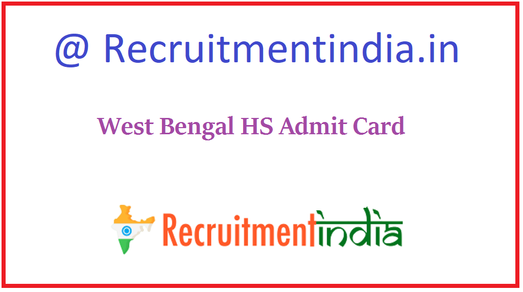 West Bengal HS Admit Card