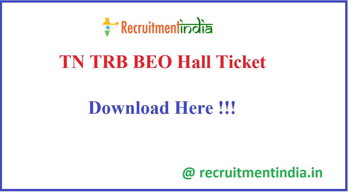 TN TRB BEO Hall Ticket