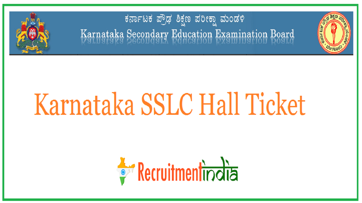 Karnataka SSLC Hall Ticket