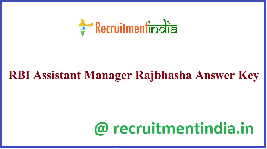 RBI Assistant Manager Rajbhasha Answer Key