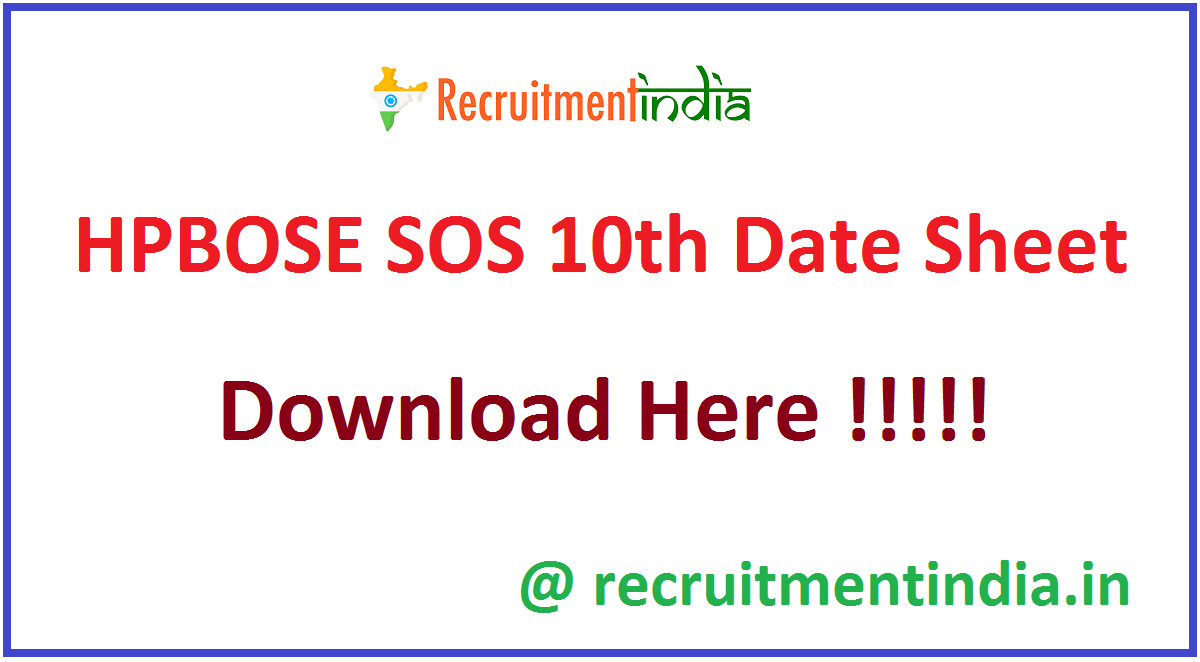 HPBOSE SOS 10th Date Sheet