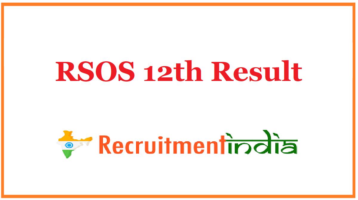 RSOS 12th Result