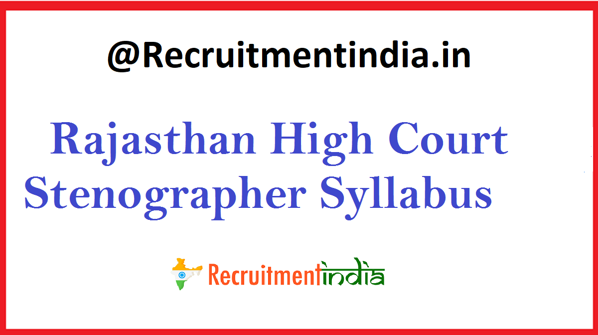 Rajasthan High Court Stenographer Syllabus