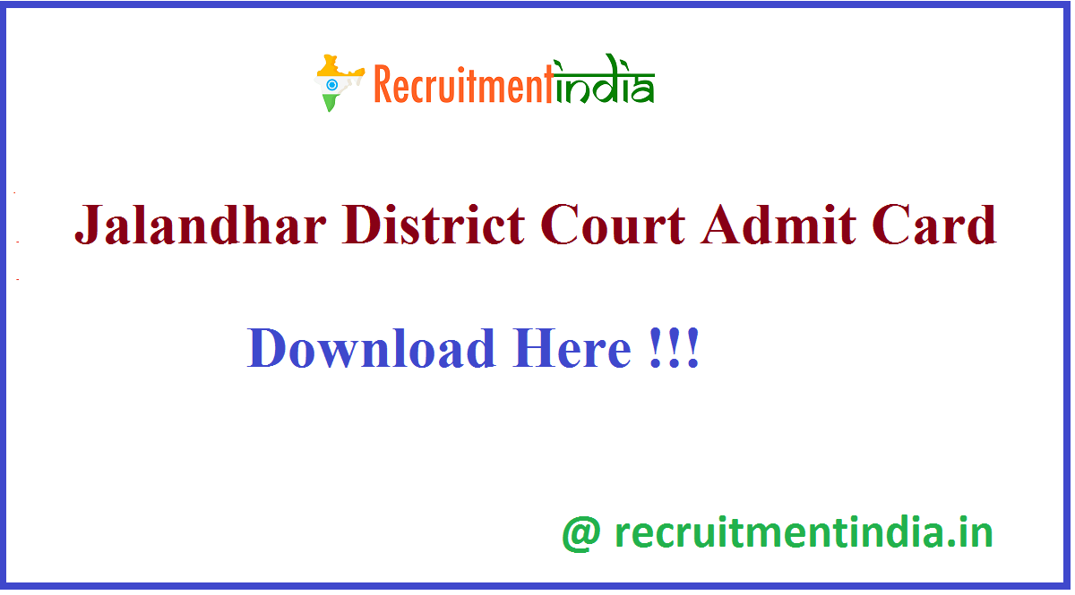 Jalandhar District Court Admit Card