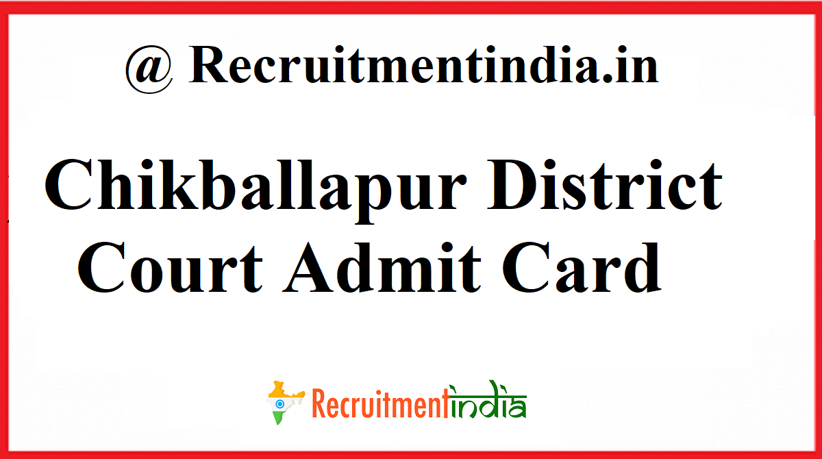 Chikballapur District Court Admit Card