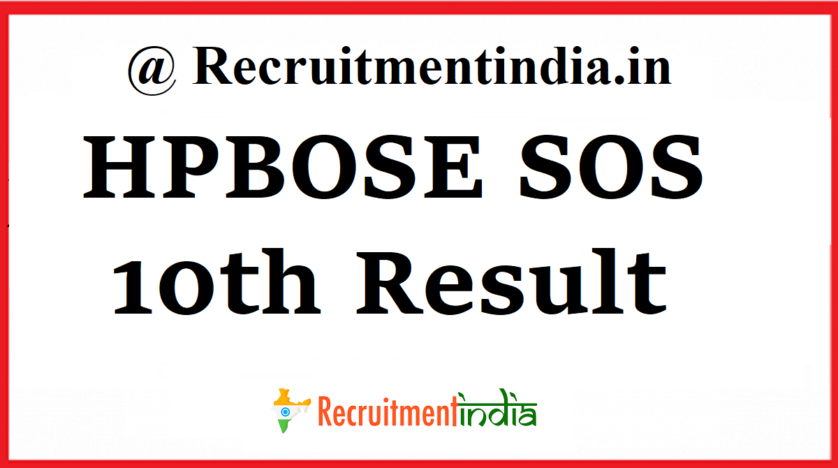 HPBOSE SOS 10th Result