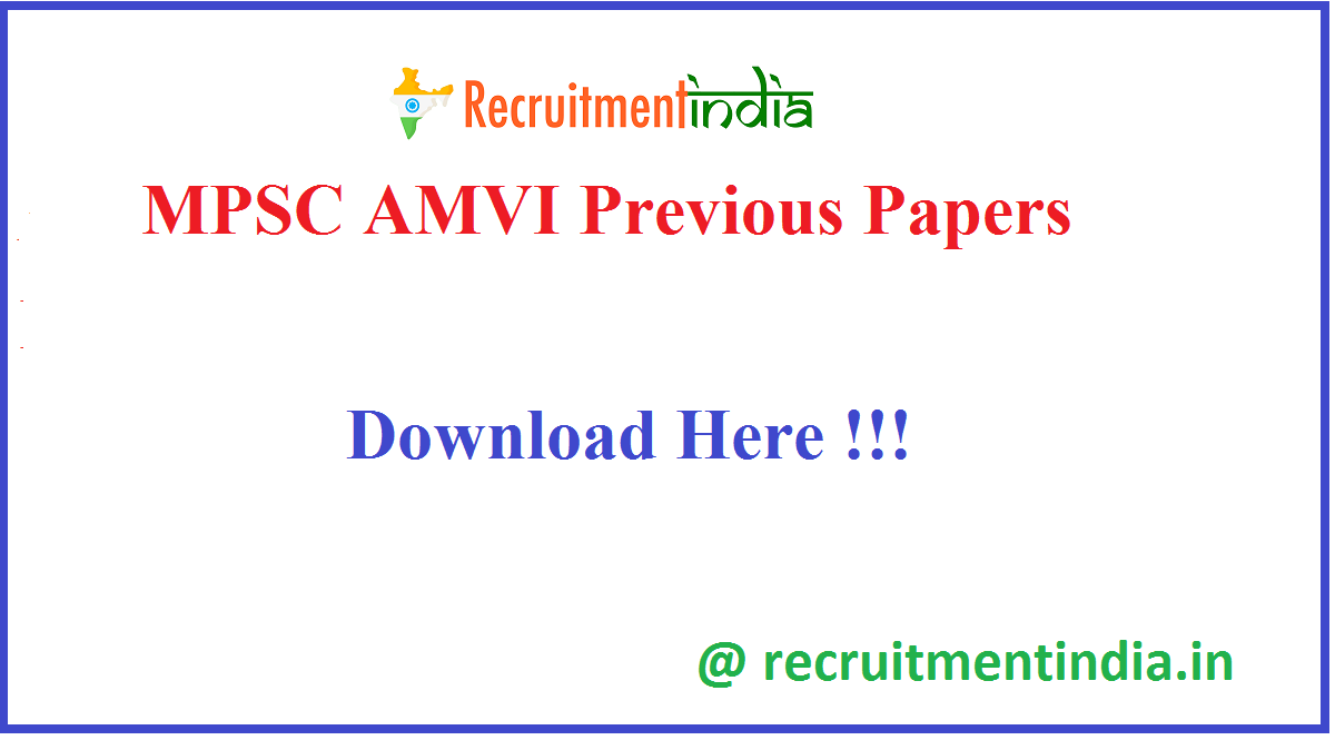 MPSC AMVI Previous Papers