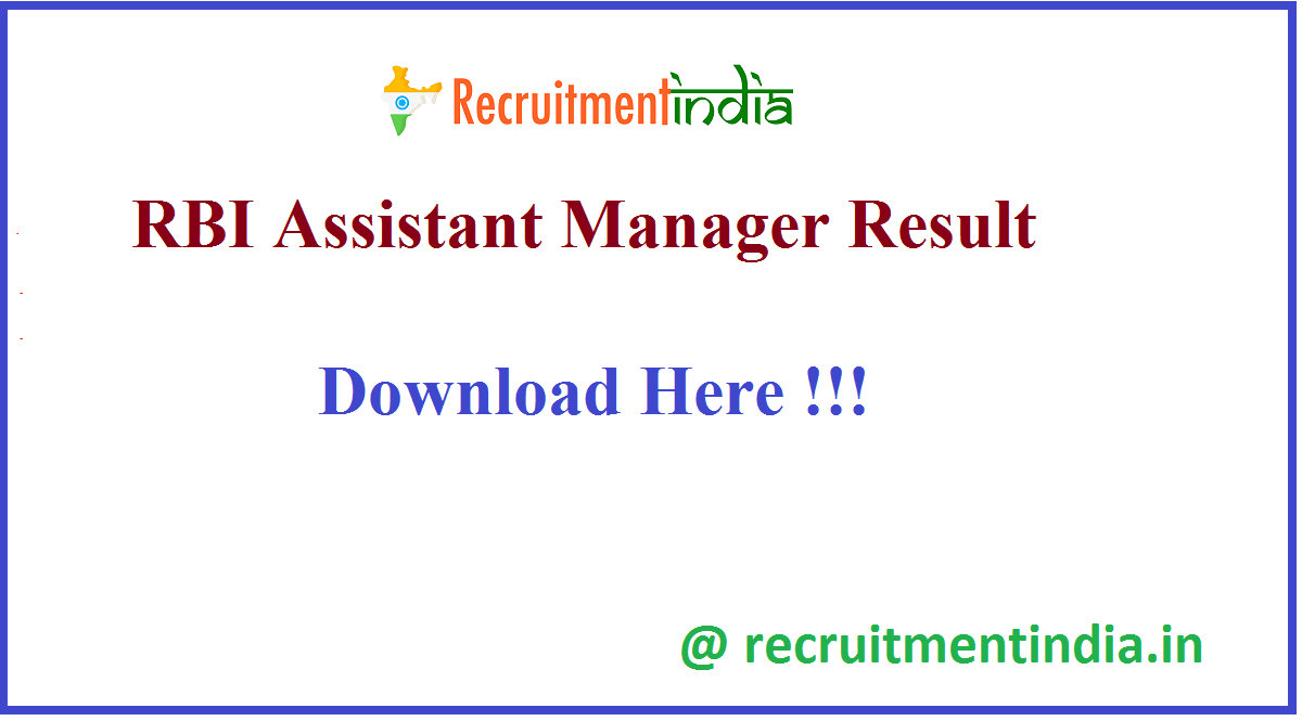 RBI Assistant Manager Result