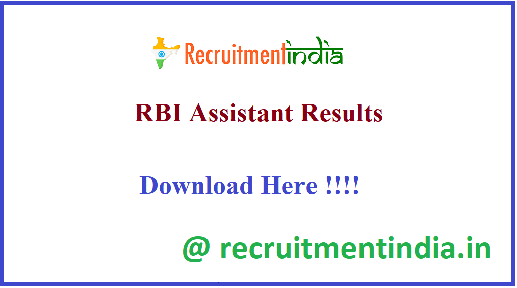 RBI Assistant Results