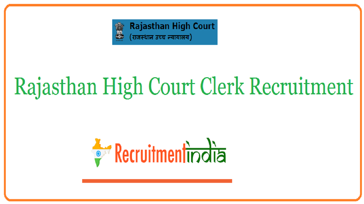 Rajasthan High Court Clerk Recruitment