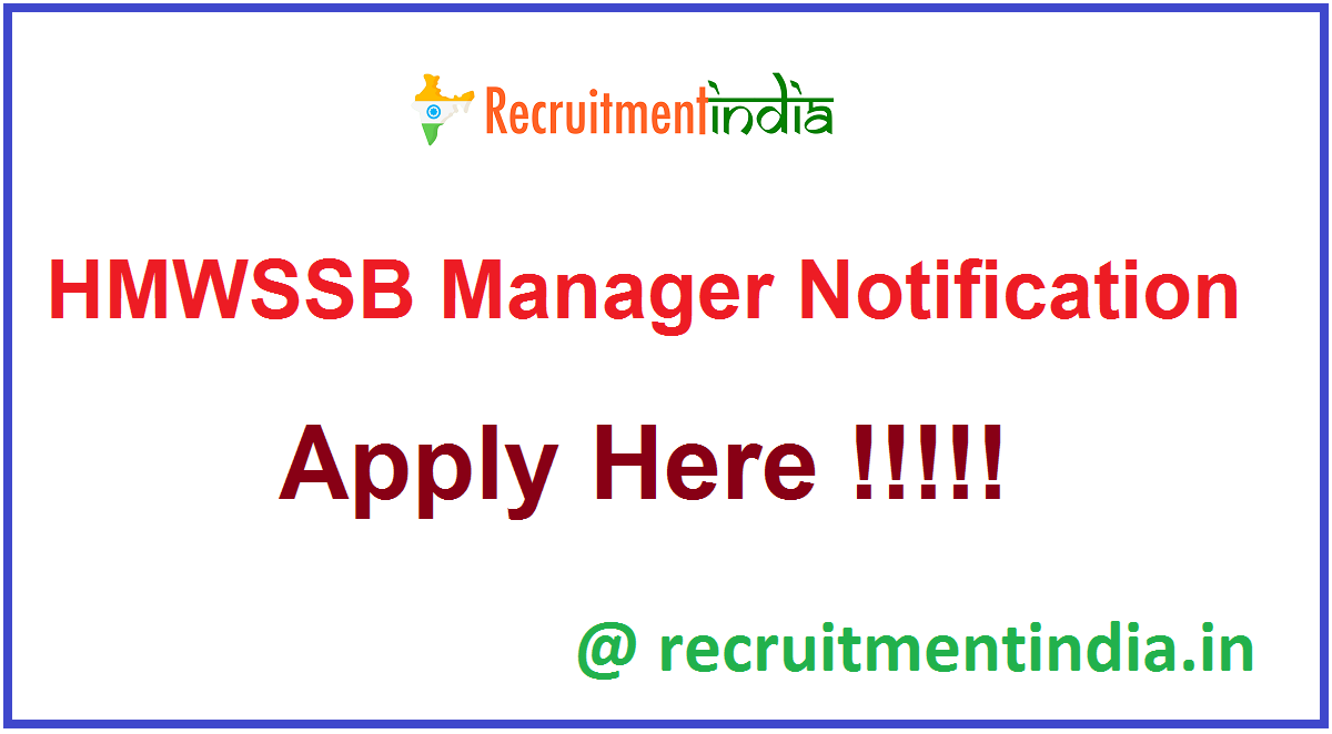 HMWSSB Manager Notification