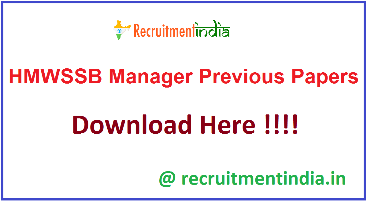HMWSSB Manager Previous Papers