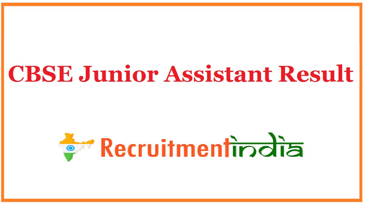 CBSE Junior Assistant Result