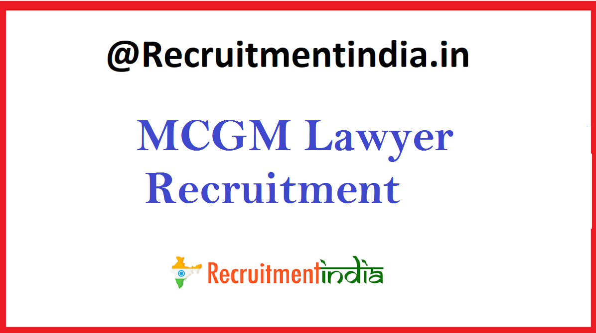 MCGM Lawyer Recruitment