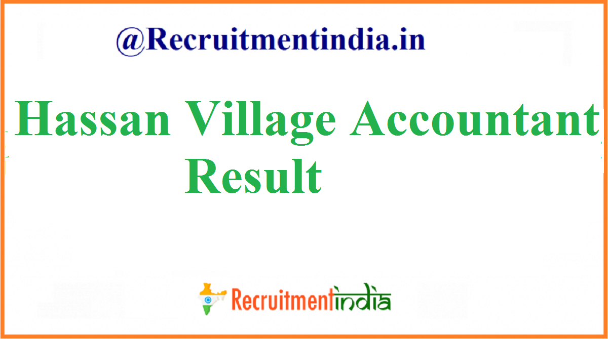 Hassan Village Accountant Result