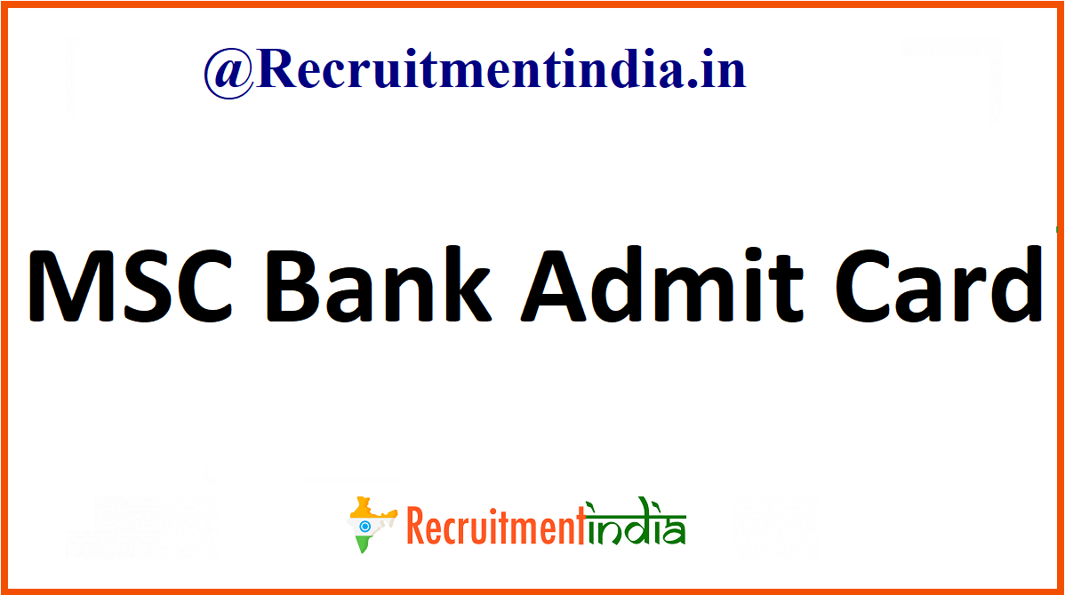 MSC Bank Admit Card