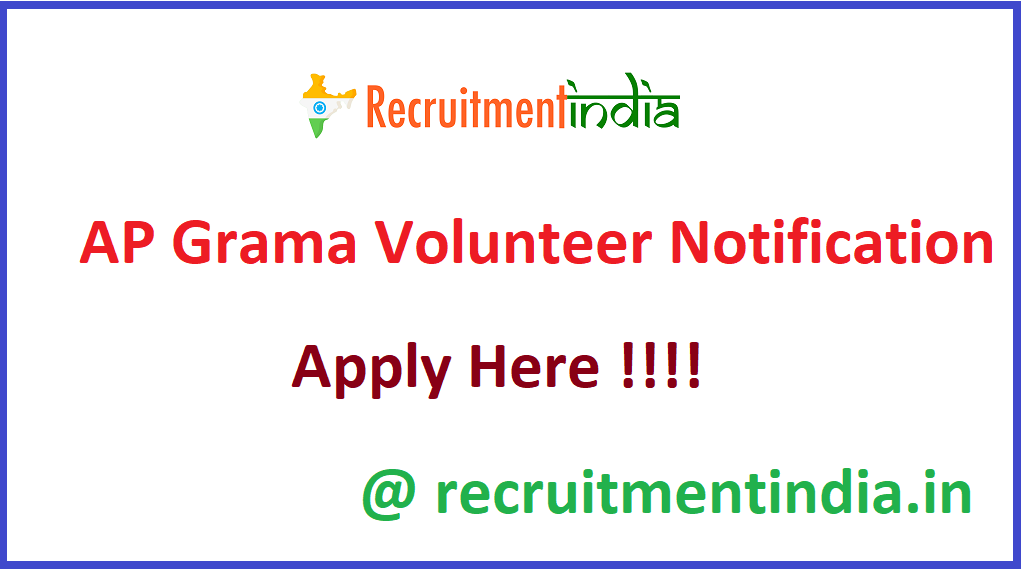 AP Grama Volunteer Notification