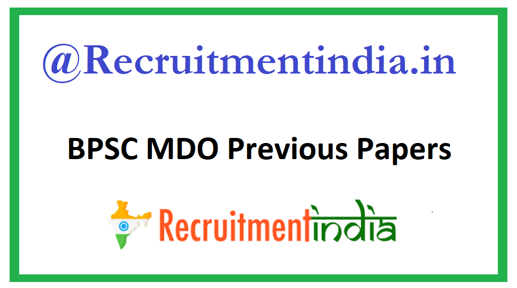 BPSC MDO Previous Papers