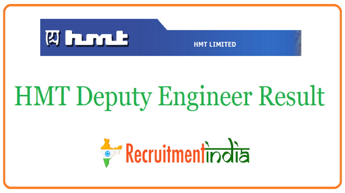 HMT Deputy Engineer Result