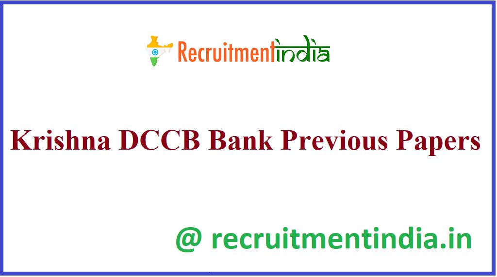 Krishna DCCB Bank Previous Papers