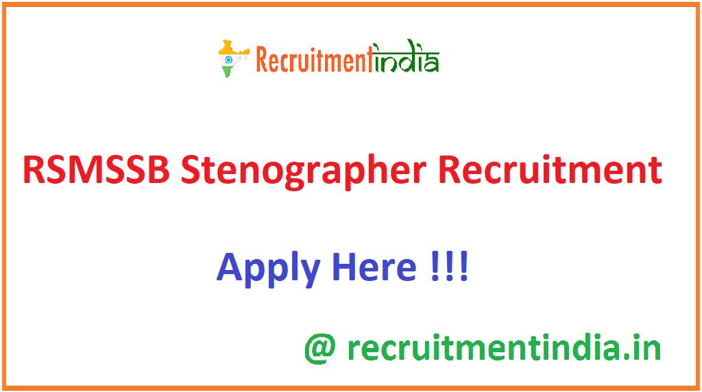 RSMSSB Stenographer Recruitment