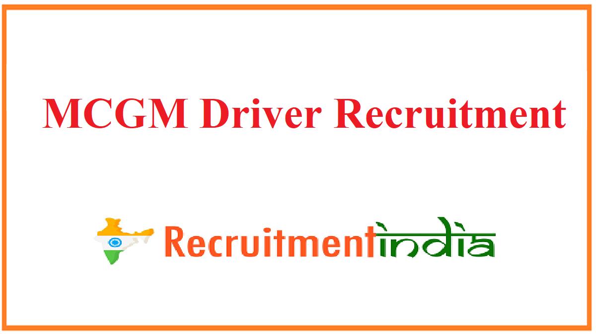MCGM Driver Recruitment