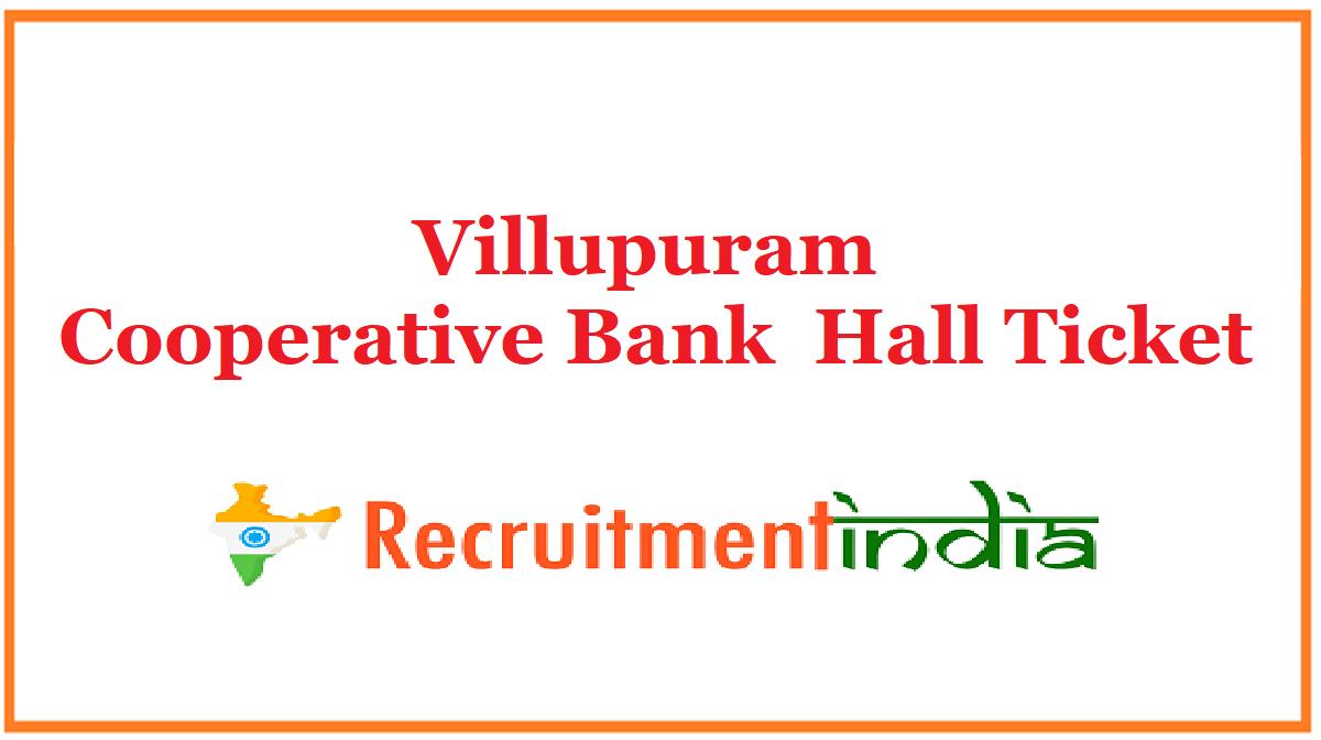 Villupuram Cooperative Bank Hall Ticket