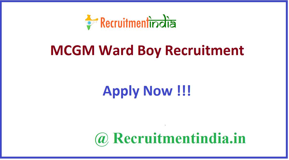 MCGM Ward Boy Recruitment