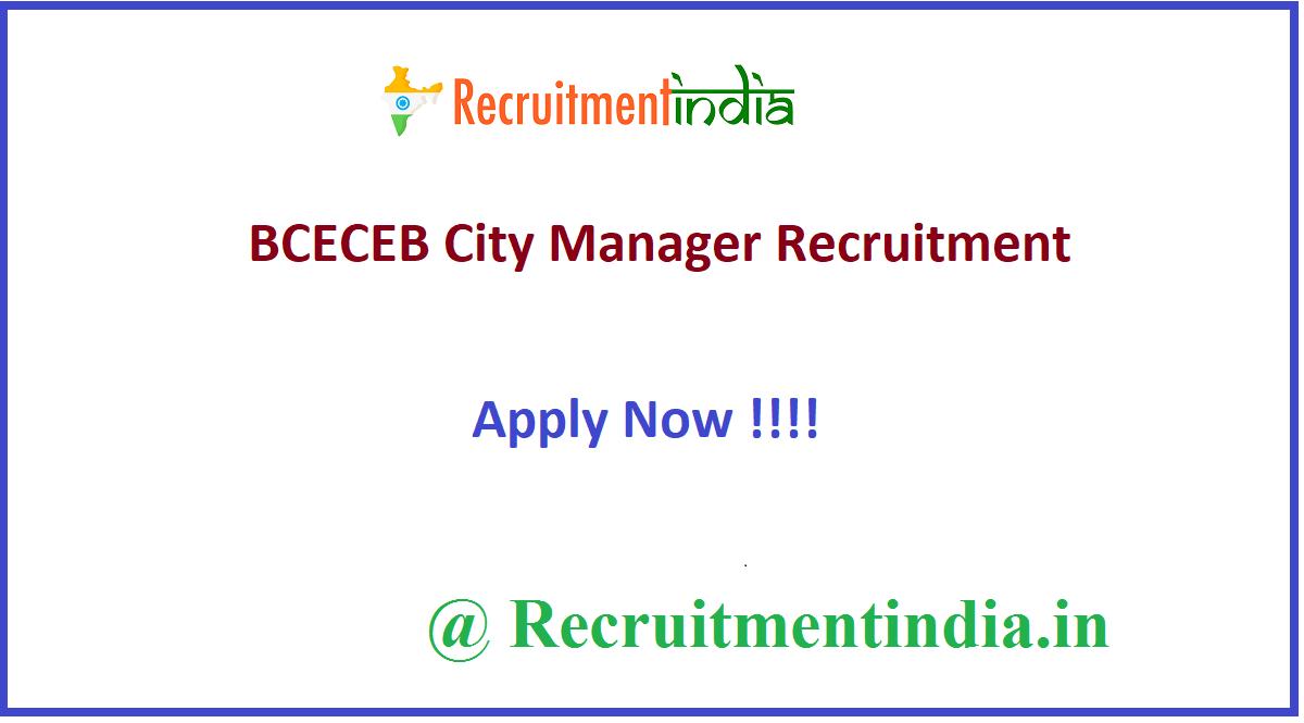 BCECEB City Manager Recruitment