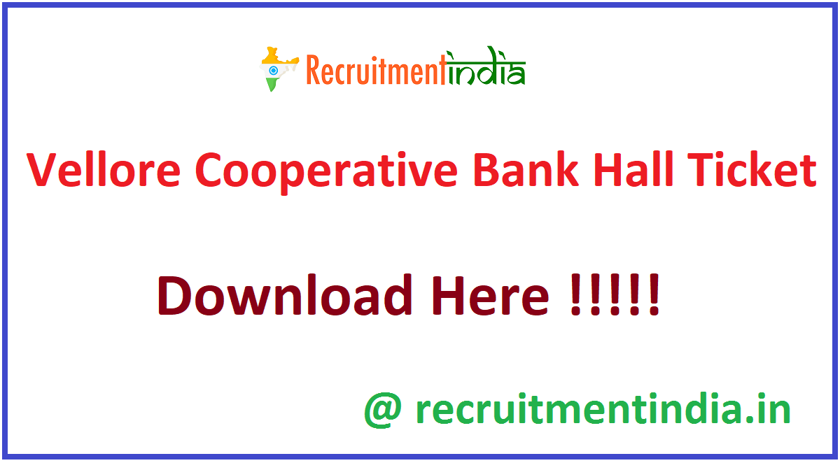 Vellore Cooperative Bank Hall Ticket