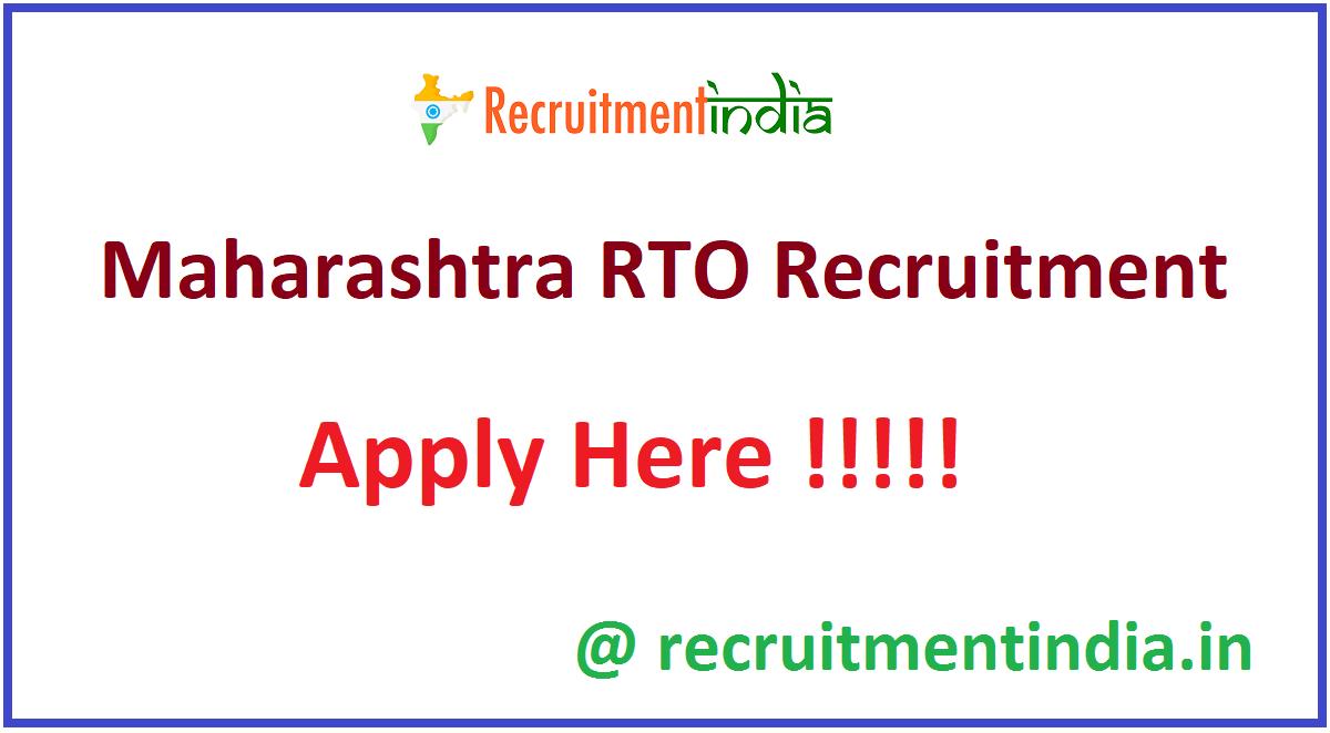Maharashtra RTO Recruitment