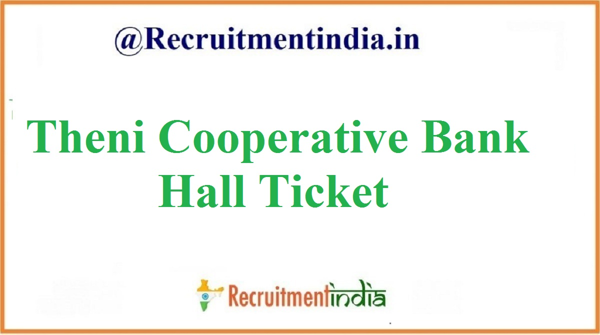 Theni Cooperative Bank Hall Ticket