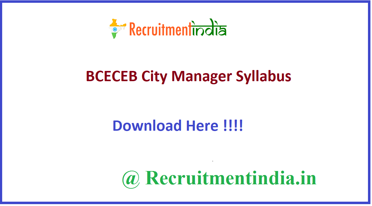 BCECEB City Manager Syllabus