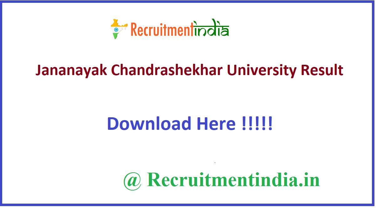 Jananayak Chandrashekhar University Result