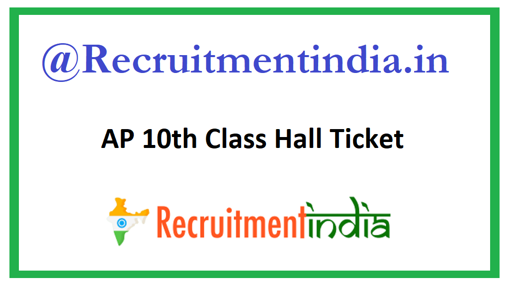 AP 10th Class Hall Ticket