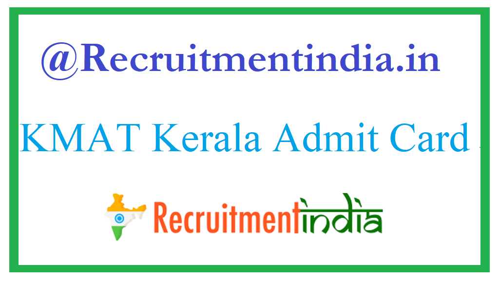 KMAT Kerala Admit Card