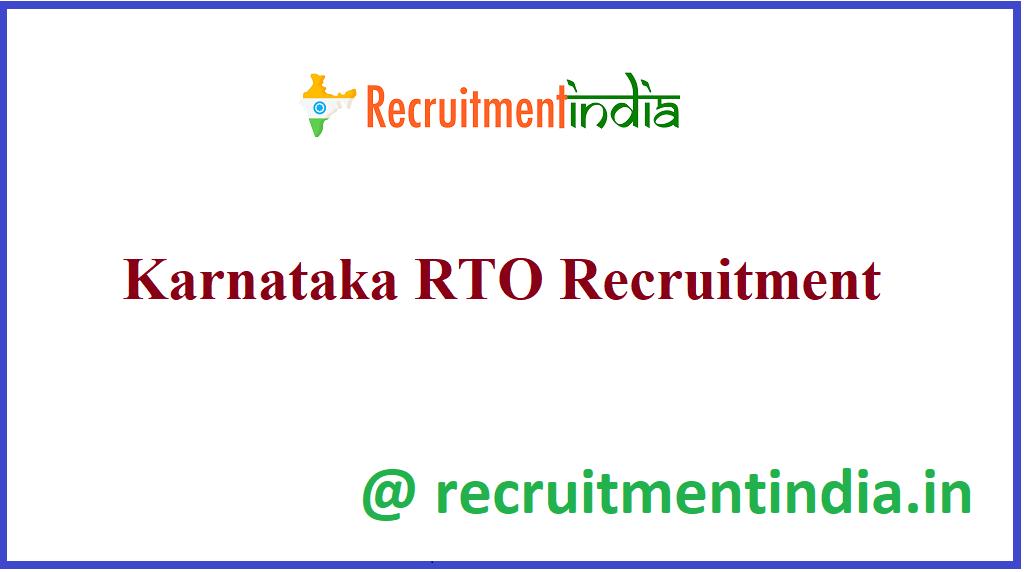 Karnataka RTO Recruitment
