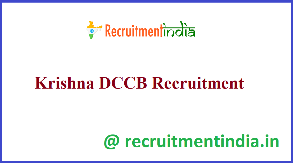 Krishna DCCB Recruitment