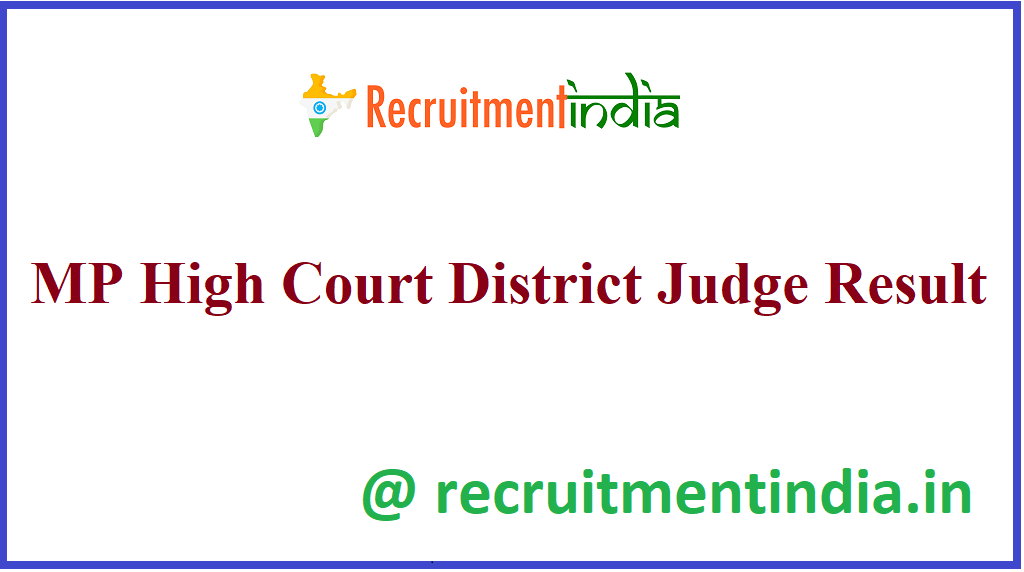 MP High Court District Judge Result