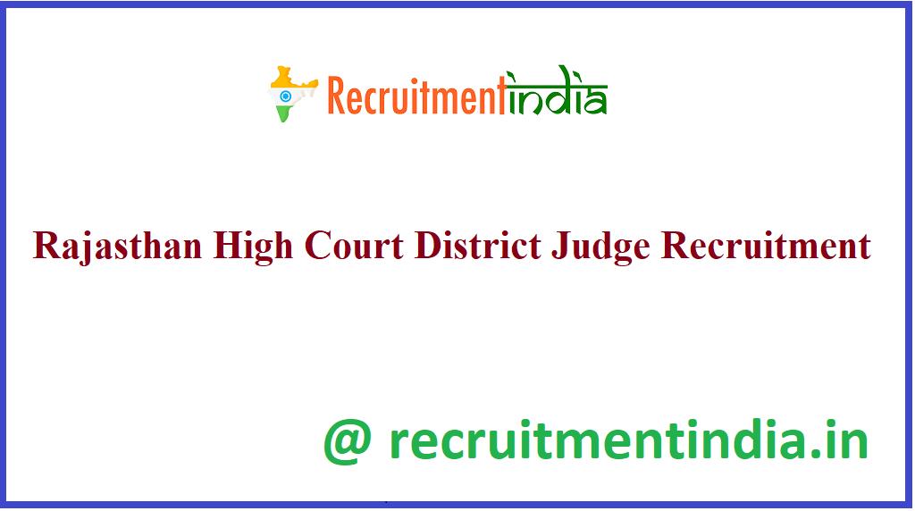 Rajasthan High Court District Judge Recruitment