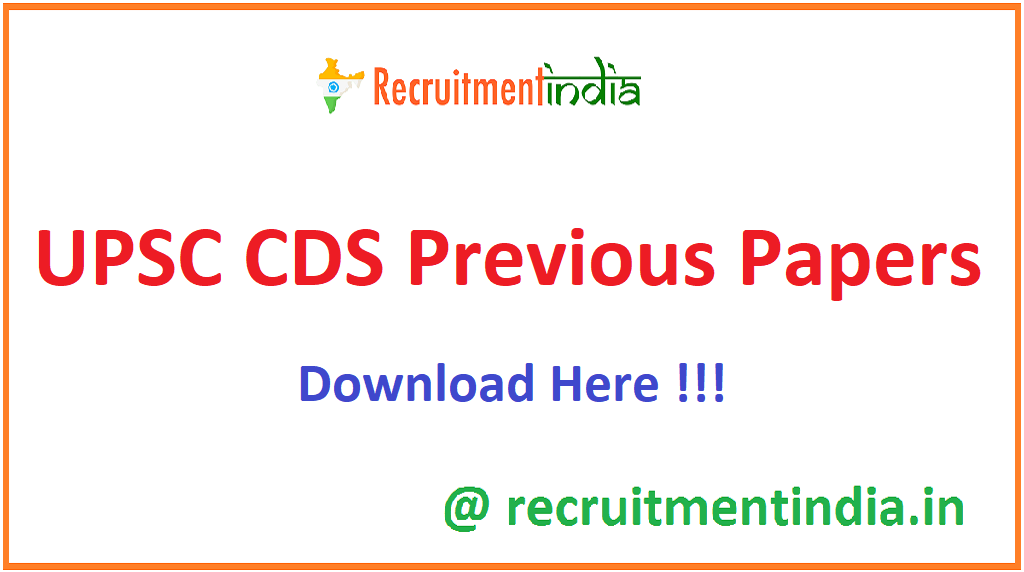 UPSC CDS Previous Papers