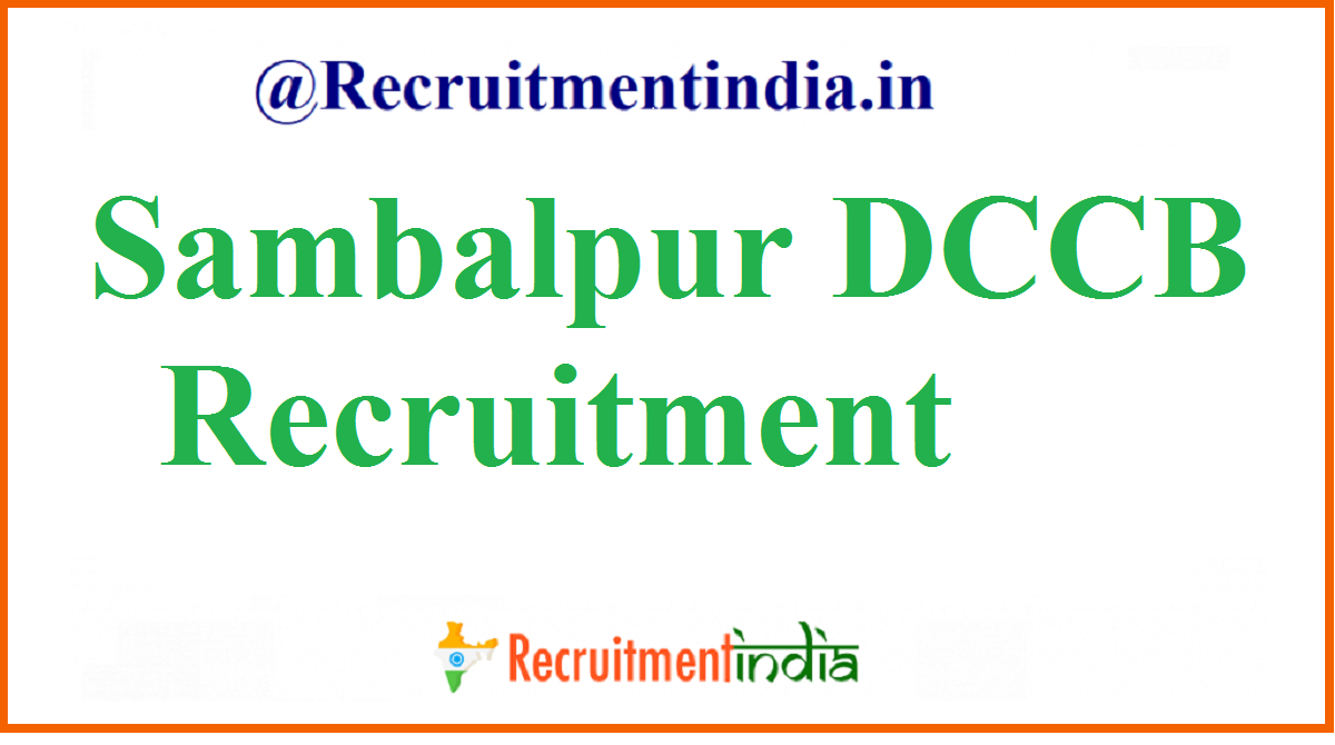 Sambalpur DCCB Recruitment